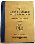 The Second Hundred Best Characters 2nd Edition