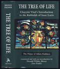 The Tree of Life: The Palace of Adam Kadmon Vol. I: Chayyim Vital's Introduction to the Kabbalah of Isaac Luria