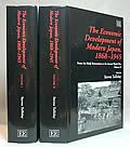 The Economic Development of Modern Japan, 1868-1945, 2 Volumes