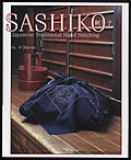 Sashiko: Japanese Traditional Hand Stitching