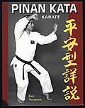 Karate: Pin'an Katas in Depth