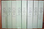 Description Historique Des Monnaies Frappees Sous Lempire Romain Communement Appelees Medailles Imperiales 8 Volumes
