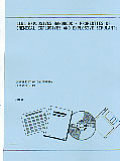 LLNL Explosives Handbook Properties of Chemical Explosives & Explosives Simulants