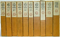 Odes and Epodes of Horace, 8 Volumes in 10: Signed Limited Edition