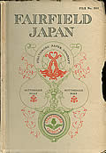 Fairfield Japan