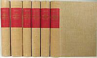 Handworterbuch der Griechischen Sprache: Four Volumes in Six