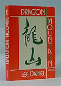 Dragon Mountain 1st Edition