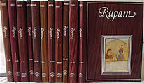 Rupam: An Illustrated Quarterly Journal of Oriental Art, Chiefly Indian, 11 Volumes: 1920-1930 Cover
