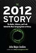 The 2012 Story Signed Edition