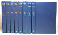 Star Of The West 8 Volumes