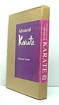 Advanced Karate 1st Edition