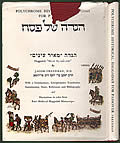 Polychrome Historical Haggadah for Passover with a Commentary, Interpretive Translation, Introduction, Notes, References and Bibliography