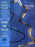 External Trade Bulletin of the Escwa Region