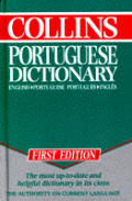 Collins Portuguese Dictionary English Portuguese Portuguese English