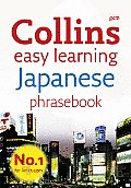 Collins Gem Easy Learning Japanese Phrasebook (Collins Gem)