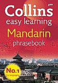 Collins Gem Easy Learning Mandarin Phrasebook (Collins Gem)