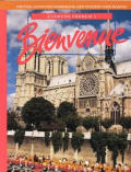 Bienvenue French 1 Writing Activities Wo