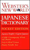 Webster's New World Japanese Dictionary: Pocket Edition