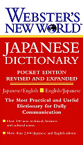 Websters New World Japanese Dictionary Pocket
