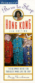 Born To Shop Hong Kong 7th Edition