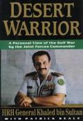 Desert Warrior A Personal View Of The Gu