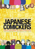 Japanese Comickers: Draw Anime and Manga Like Japan's Hottest Artists Cover