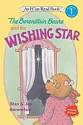 The Berenstain Bears and the Wishing Star with Sticker (Berenstain Bears)