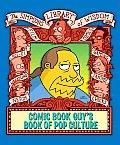 Comic Book Guys Book Of Pop Culture