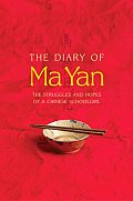 Diary of Ma Yan The Struggles & Hopes of a Chinese Schoolgirl