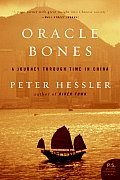 Oracle Bones: A Journey Through Time in China (P.S.) Cover