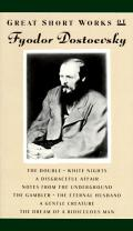 Great Short Works of Dostoyevsky Cover