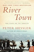 River Town: Two Years on the Yangtze (P.S.) Cover
