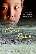 Wind Rider (Laura Geringer Books)