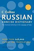 HarperCollins Russian Concise Dictionary, 2e
