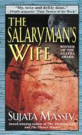 The Salaryman's Wife (Children of Violence Series)