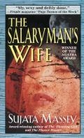 The Salaryman's Wife (Children of Violence Series)