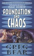 Second Foundation Trilogy #02: Foundation and Chaos: The Second Foundation Trilogy Cover