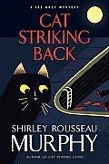 Cat Striking Back A Joe Grey Mystery