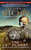 Twelfth Planet: Book I of the Earth Chronicles Cover