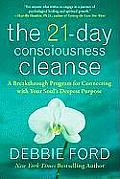 21 Day Consciousness Cleanse