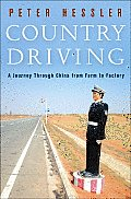 Country Driving: A Journey Through China from Farm to Factory Cover