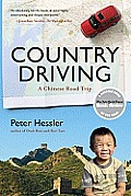 Country Driving: A Chinese Road Trip (P.S.) Cover