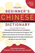 Collins Beginner's Chinese Dictionary (Collins Language)