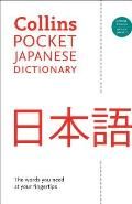 Collins Pocket Japanese Dictionary (Collins Language)