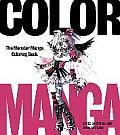 Color Manga: The Monster Manga Coloring Book