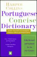 Harpercollins Portuguese Dictionary College Edition