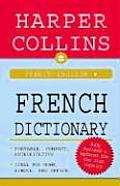HarperCollins French Dictionary French English English French