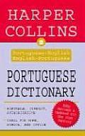 HarperCollins Portuguese Dictionary: Portuguese-English/English-Portuguese