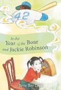In the Year of the Boar & Jackie Robinson