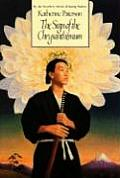 The Sign of the Chrysanthemum (Harper Trophy Book) Cover
